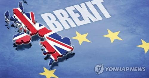 EU-영국, 브렉시트 합의 초안 타결…'노딜' 우려 일단 해소