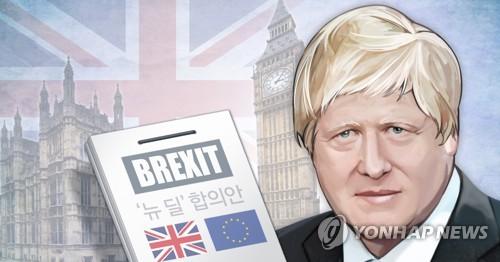 """英 존슨, EU 탈퇴협정법 상정…""""31일까지 브렉시트 해내자"""""""