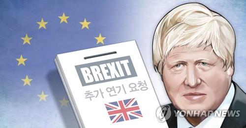 """英, """"EU 반응 기다리자""""…브렉시트·조기총선 논의 잠잠"""