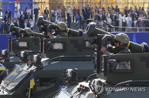"""美, 우크라이나에 대전차미사일 판매 승인…""""군사원조와는 별개"""""""