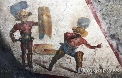 '검투사들의 혈투'…伊 폼페이서 2천년된 벽화 발굴