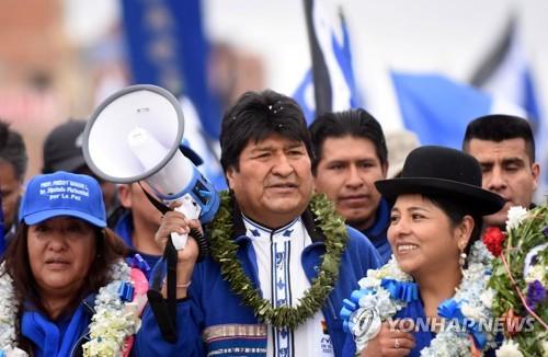 4선 노리는 볼리비아 모랄레스, 산불에 악화한 민심 넘어설까