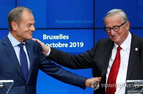 """투스크 """"EU 정상회의, 브렉시트 합의안 초안 승인"""""""