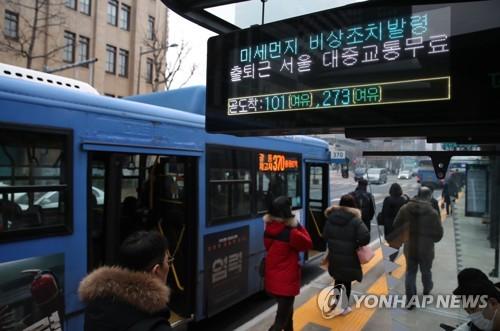서울버스 준공영제 뜯어고친다…표준원가제 전면 시행