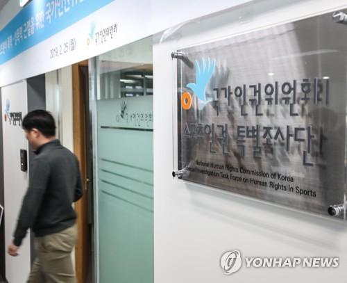 '인권 사각' 학생선수 합숙소…10명 한방 쓰고 구타·성폭력도