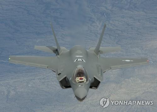 """공군 """"F-35A 내년까지 총 26대 도착…전력화 정상진행중"""""""