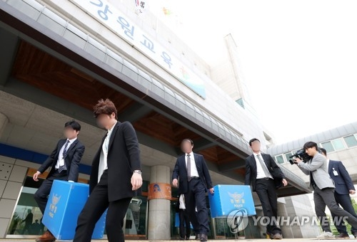 보조금 횡령·불법 기숙시설 의혹…태백미래학교 사태 10명 송치