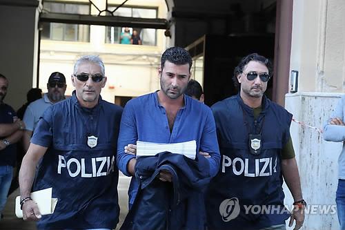 """""""살인죄 복역 마피아 조직원에도 가석방·감형 허용해야"""""""