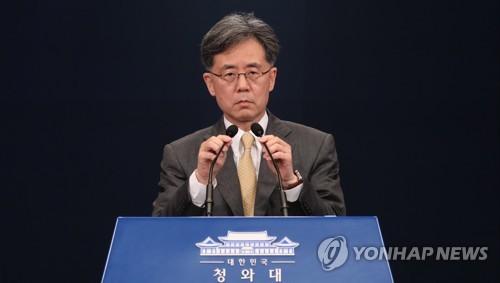 김현종 차장, 외교부 직원 숙소로 불러 질책…끊이지 않는 잡음
