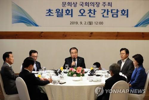 여야 정치협상회의 '반쪽 출발' 우려…첫 회의 일정 이견