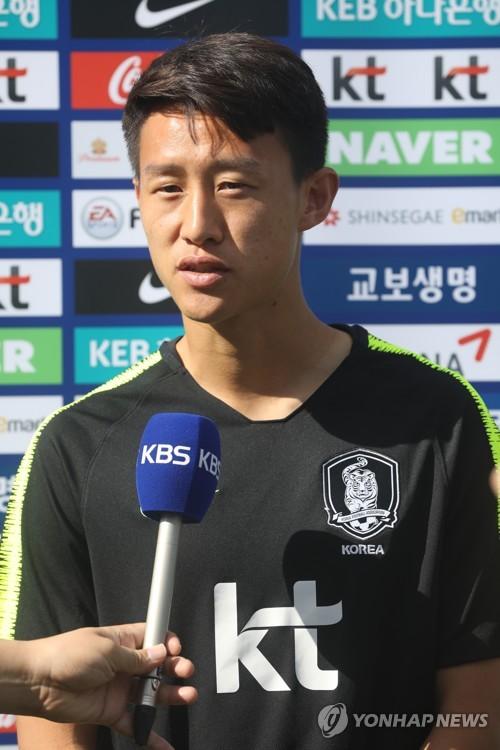 """'스리랑카전 휴식' 이재성 """"평양 원정 목표는 오직 승리"""""""
