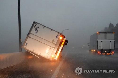 대형 태풍 하기비스 접근에 日열도 초긴장…주말 수도권 '직격'