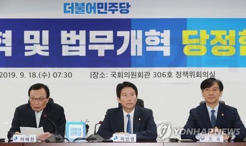 내일 검찰개혁 관련 고위 당정청협의회…'검찰개혁 드라이브'