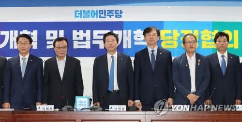 오늘 국회서 고위 당정청협의회…검찰개혁 방안 논의