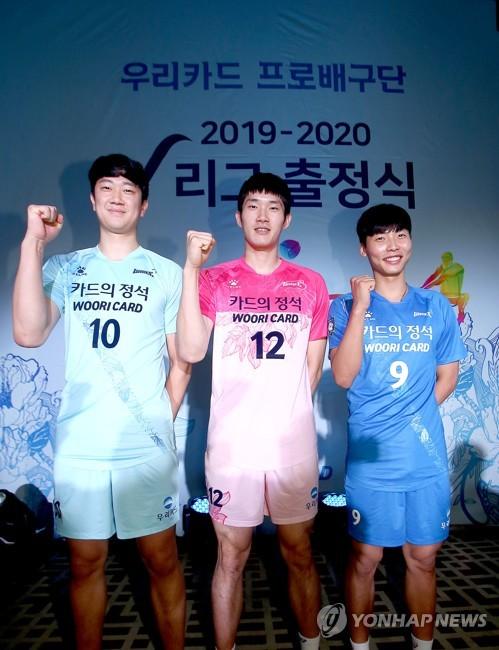 '봄 배구'에 진달래·개나리 필까? 남자팀 유니폼 눈길