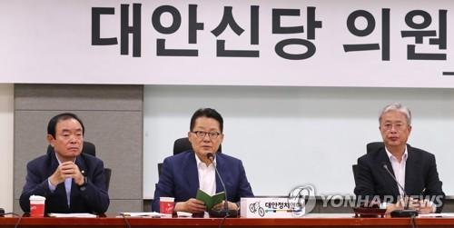 군소정당들, 野 정계개편 '풍전등화'…총선 준비는 '언감생심'