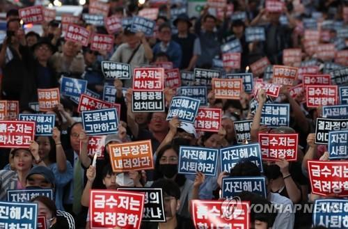 """대학생단체 """"조국 사태, 화두는 공정성…정치적 악용 경계해야"""""""
