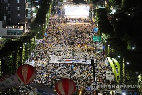 한글날 '조국 퇴진' 도심집회…주말엔 서초동서 '검찰개혁' 집회