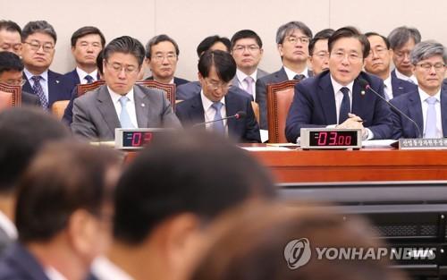 """산업위 국감서 '탈원전' 격론…""""세계적 추세"""" vs """"적자 수렁""""(종합)"""