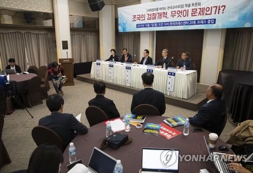 """'조국 사퇴촉구' 교수단체 """"검찰 장악, 촛불 이념에 안 맞아"""""""