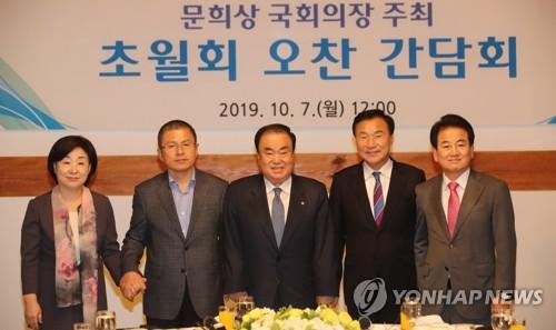 文의장·여야 대표 첫 정치협상회의…황교안은 불참