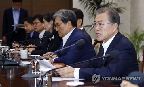 靑, '윤석열 접대의혹' 침묵 속 '尹 찍어내기' 프레임 '선긋기'