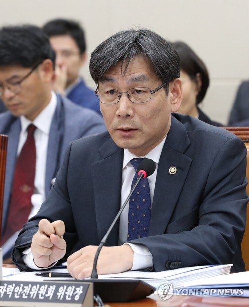 """""""정부, 日대사관에 후쿠시마 방사성폐기물 유실문제 자료 요청"""""""