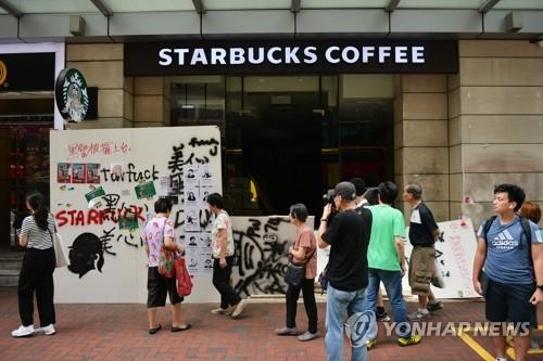 홍콩 시위 장기화에 음식점 줄폐업·수천 명 해고