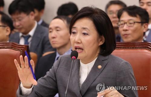 """박영선 """"탄력근로제 6개월 확대하면 상당수 기업 문제 해결"""""""