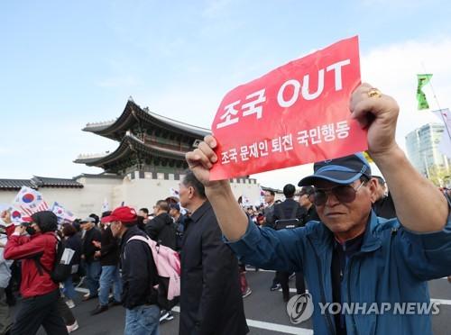 두번째 '曺사퇴' 집회에도 언급 삼가는 靑…민생으로 중심이동