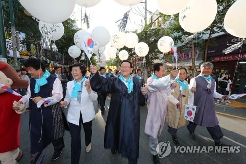 최현배 선생 탄생 125돌 기념 한글문화예술제 폐막