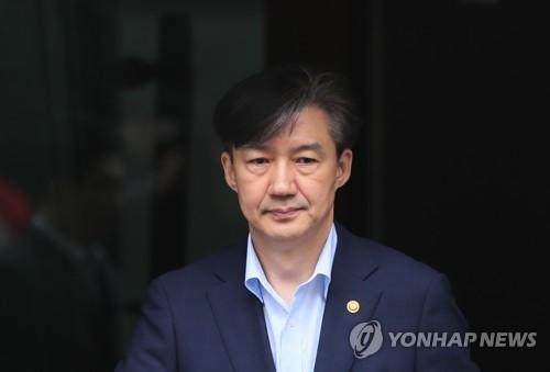 """""""사건배당 인공지능으로""""…조국, 검찰개혁 국민제안 간담회"""