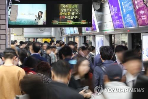 철도노조 파업 여파로 서울 지하철 1·3·4호선 지연(종합)