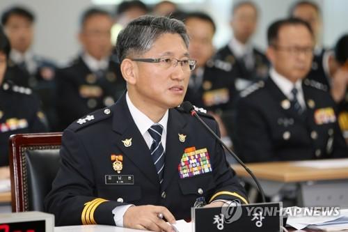 """[국감현장] 전남경찰청 """"염전 노예 사건 제역할 못해"""" 사과"""