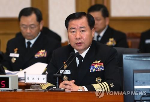 """해군 """"원자력잠수함 확보 노력…北SLBM 추적·격멸에 유용""""(종합2보)"""
