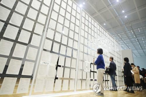 '올해의 작가상' 경연서 보는 한국 미술의 짱짱한 미래(종합)