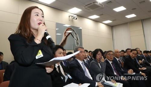 과방위, 과학기술계 '연구부정' 질타…조국 딸 논문의혹도 거론(종합)
