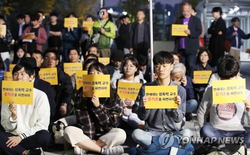 """연세대 재학생·동문 """"류석춘 즉각 파면하라""""…학내 집회"""