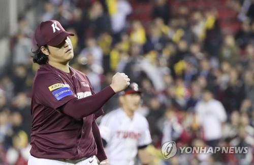 'SK 나와라'…키움, LG 꺾고 PO 진출·박병호 시리즈 MVP(종합)