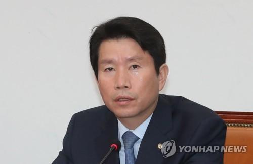 """이인영 """"3당 원내대표 '검찰개혁' 협상, 다음주부터 본격 추진"""""""