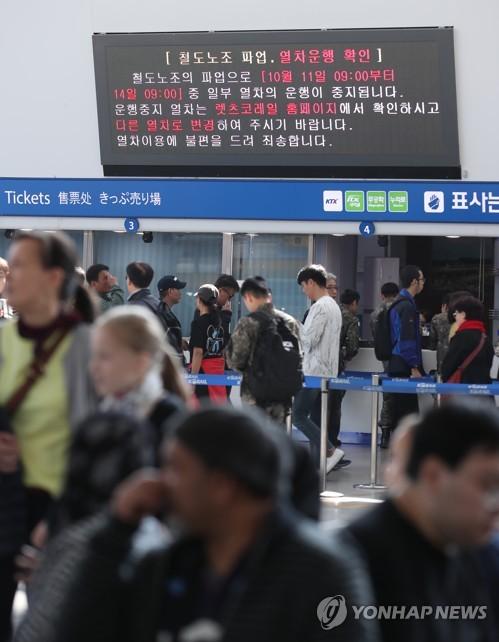 철도 파업 이틀째…주말 서울역 이용객 불편 호소