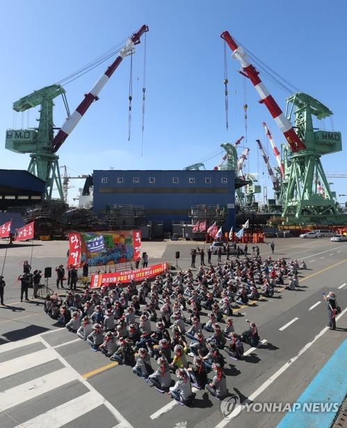 '임협 난항' 현대미포조선 노조, 23년 만에 파업 돌입
