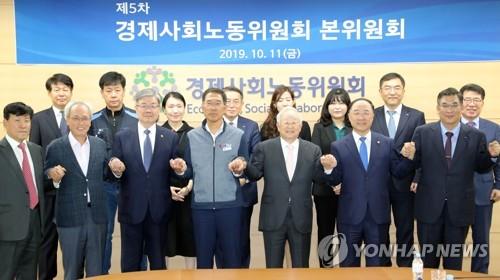 경사노위, 본위원회 열어 '탄력근로제 개선' 최종 의결