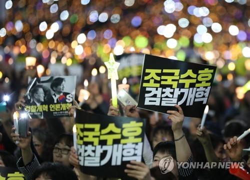 """서초동서 '검찰개혁·조국수호' 대규모 촛불집회…""""최후통첩"""""""