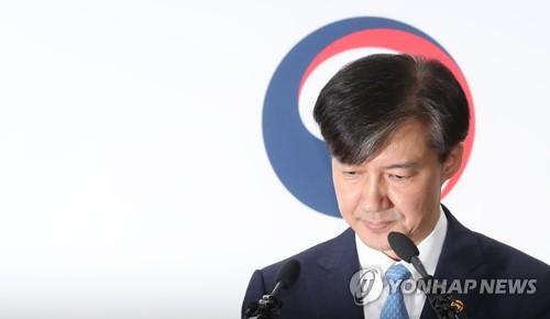 """조국 """"대검 의견 존중해 서울·광주·대구 특수부 남겨"""""""