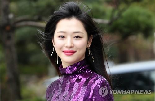 """설리 소속사 SM """"모든 장례 절차 비공개로 진행"""""""