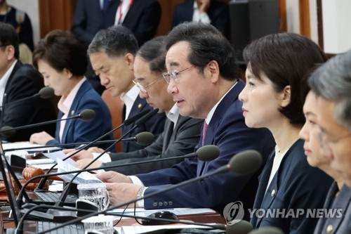 檢특수부 축소안, 국무회의 통과…'반부패부' 3곳에만 남는다