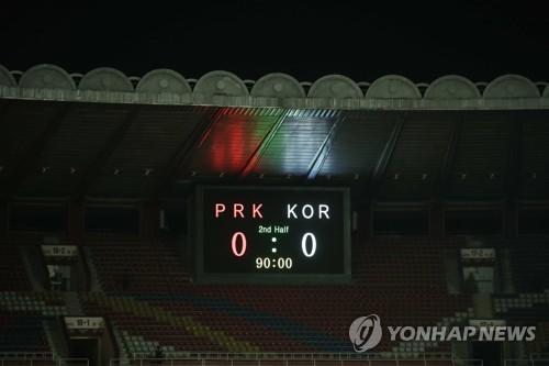 """KBS """"평양 원정경기, 영상 도착시 내일 오후 4시 방송"""""""