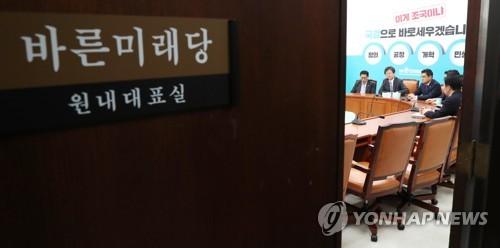 바른미래 '변혁' 비공개 회동…비당권파 징계 대응 방안 논의