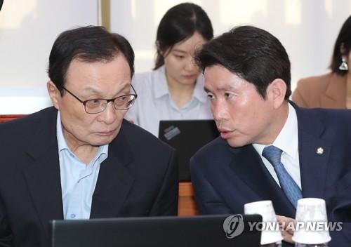 """'공수처 여론전'…與 """"국민 명령"""" vs 한국당 """"문재인 게슈타포""""(종합)"""